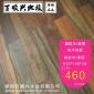 进口巴拉圭紫檀定做18mm防蛀免漆重蚁木纯实木地板 大自然野生