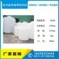 10吨pe水箱塑料水箱外加剂储罐10立方化工塑料水塔储水桶塑料储罐